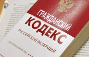 Какие документы нужно, чтобы вступить в наследство по закону?