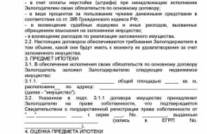 Договор ренты на квартиру между родственниками