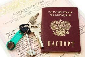 Заявление лица предоставившего жилое помещение для временной регистрации