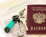 Регистрация по месту пребывания в квартире с несколькими собственниками
