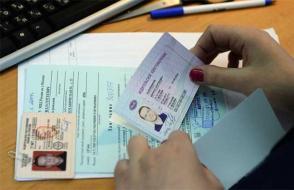 Процедура смены паспорта